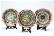 Sale 8658 - Lot 44 - Three Annamese Bowls in Red & Green with Lotus Borders, from Philippines before 1978