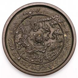 Sale 9144 - Lot 259 - Chinese bronze mirror, decorated with cranes and pine trees (Dia 12cm)