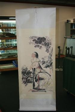 Sale 7917 - Lot 64 - Chinese Scroll