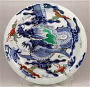 Sale 7968 - Lot 50 - Chinese Polychrome Plate