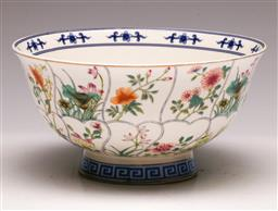 Sale 9128 - Lot 44 - Chinese ceramic painted bowl featuring flowers to outside (Dia:15.5cm)