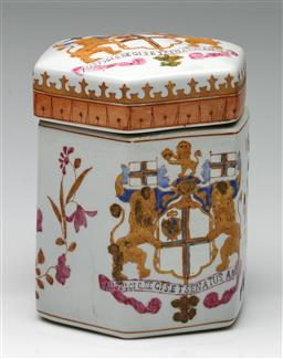Sale 9190 - Lot 100 - A European style Chinese ceramic lidded vessel (H:17.5cm)