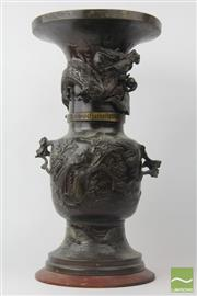 Sale 8533 - Lot 83 - Meiji Japanese Bronze Vase