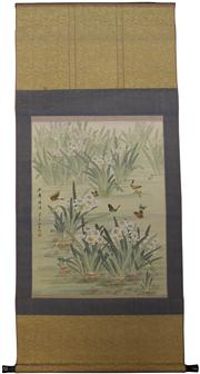 Sale 8004 - Lot 35 - Chinese Butterfly Scroll