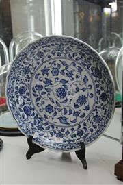Sale 8086 - Lot 75 - Japanese Blue & White Charger