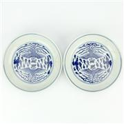 Sale 8314 - Lot 41 - Daoguang Blue & White Pair of Phoenix Dishes