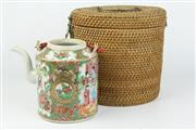 Sale 8393 - Lot 86 - Chinese Teapot in Cane Case (AF)