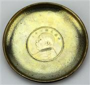 Sale 8079 - Lot 36 - Chinese Silver Coin Set Dish