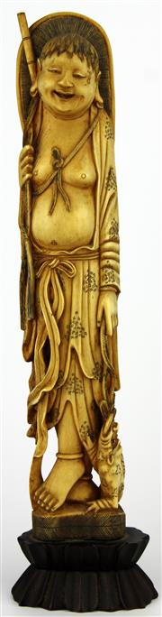 Sale 8088 - Lot 61 - Ivory Carved Early Qing Carving of Liu Hai