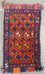Sale 9043 - Lot 1055 - Hand Knotted Pure Wool Persian Tent Cushion Cover (90 x 55cm)