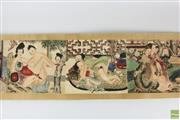 Sale 8546 - Lot 92 - Erotic Chinese Scroll
