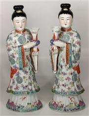 Sale 7968 - Lot 74 - Late Qing Period Pair of Famille Rose Lady Figurines