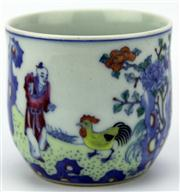 Sale 8079 - Lot 50 - Doucai Chickens With Children Cup with Poem
