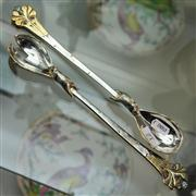 Sale 8379 - Lot 12 - Silver Plated & Gilt Salad Servers with Applied Bear & Salmon Figures