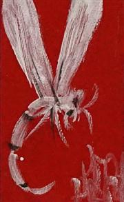 Sale 8624 - Lot 516 - Kevin Charles (Pro) Hart (1928 - 2006) - Dragonfly 11 x 7cm