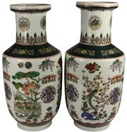 Sale 8004 - Lot 82 - Famille Rose Pair of Rouleau Vases