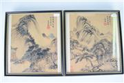 Sale 8381B - Lot 72 - Pair of Two Framed Chinese Paintings of Mountain & River Scene; signed, H27cm, W24cm