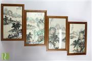 Sale 8529 - Lot 56 - Early Chinese Painting on Silk in Graduated Frames