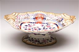 Sale 9098 - Lot 110 - A Spode Imperial Imari Palette Footed Bowl, damaged and repaired , l 35cm