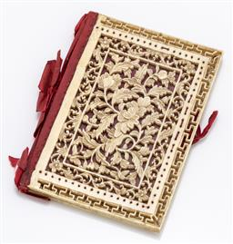 Sale 9180E - Lot 165 - An intricately carved ivory book case, Length 8.5cm, some losses