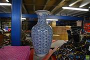 Sale 8214 - Lot 2353 - Chinese Blue & White Floral Vase