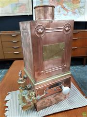 Sale 8625 - Lot 1084 - Small 19th Century French Copper Water (H: 48cm)