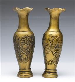 Sale 9098 - Lot 85 - A Pair of Chinese Brass Imperial Dragon Themed Vases (H:23cm)