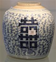 Sale 7950 - Lot 58 - 19th Century Chinese Vase