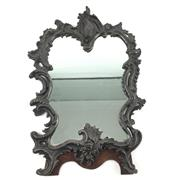 Sale 8545N - Lot 44 - Bronze Framed Mirror - (H: 60cm)