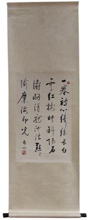 Sale 8079 - Lot 26 - Calligraphy Scroll
