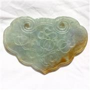 Sale 8878T - Lot 20 - Chinese Jade Panel  Carved with a Central Chrysanthemum Image and Floral Image to Verso  length 9cm