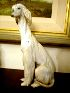 Sale 7383 - Lot 23 - A Lladro figure of a Afghan Dog