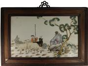 Sale 8004 - Lot 55 - Chinese Hand Painted Framed Plaque
