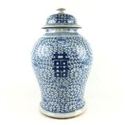 Sale 8545N - Lot 45 - Fine Chinese Lidded Container, mark to base (H: 43cm)