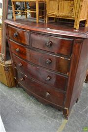 Sale 8566 - Lot 1614 - Bow Front Chest of Drawers