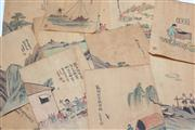 Sale 8670 - Lot 132 - Chinese Art Works (12 Pieces)