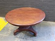 Sale 9014 - Lot 1012 - Early Victorian Mahogany Round Extension Dining Table, (no leaves) on turned reeded pedestal with quadraform base & slashed bun feet...