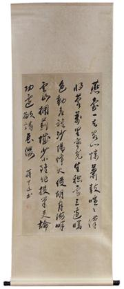 Sale 8079 - Lot 25 - Calligraphy Scroll