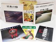 Sale 8822B - Lot 777 - A quantity of Japanese interest including, The Art of the Japanese package and The Approach to Nature