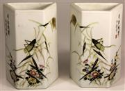 Sale 7968 - Lot 40 - Chinese Pair of Rhomboid Shaped Republic Wall Vases