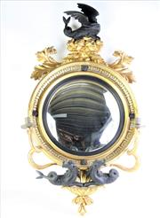 Sale 8887 - Lot 1 - A Gilt Framed Convex Mirror with Zoomorphic Figure Decorations and Snake Form Candelabra (H 104cm)