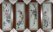 Sale 9003 - Lot 100 - A Set Of Four Framed  Chinese Porcelain Panels (94cm x 34cm)