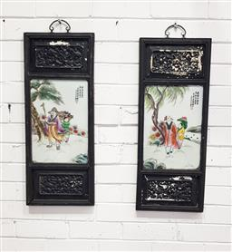 Sale 9134 - Lot 1480 - Pair of ceramic Chinese tiles with timber frames ( 74 x 29cm)