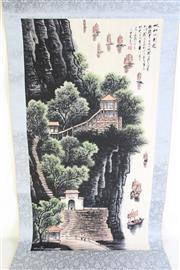Sale 8977 - Lot 75 - A mountain and river scene chinese scroll, L:148cm