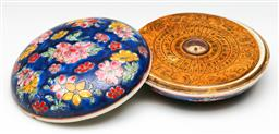 Sale 9190 - Lot 60 - A Chinese famille rose trinket box with Zodiac compass (Dia:10cm)